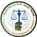 Ethiopian Financial Intelligence Center Logo